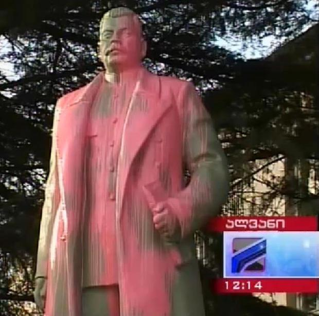 pink stalin2