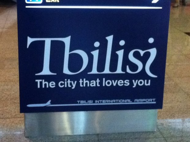 tbilisi city that loves you
