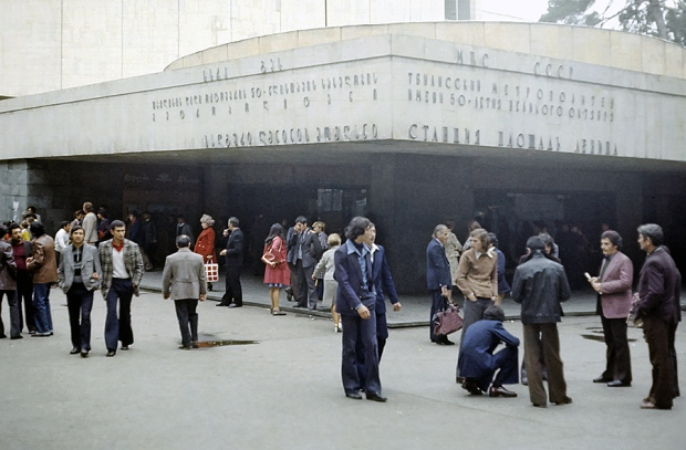 Metro Station Lenin Square (Currently Freedom Square)