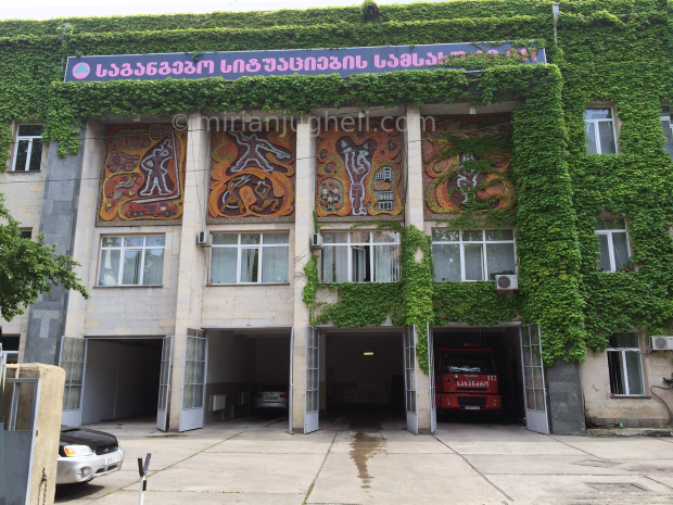 Tbilisi_Fire_Station
