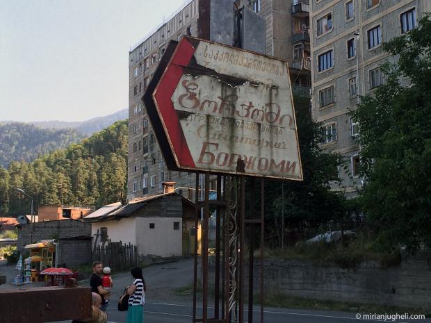 Borjomi_Sanatorium