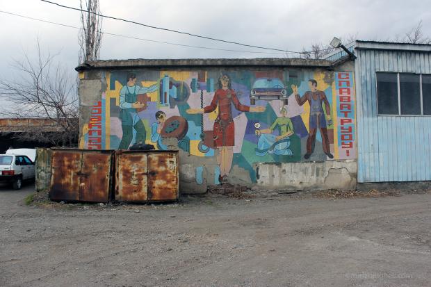 Tbilisi_Autoshop_1